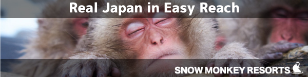 SNOW MONKEY RESORTS