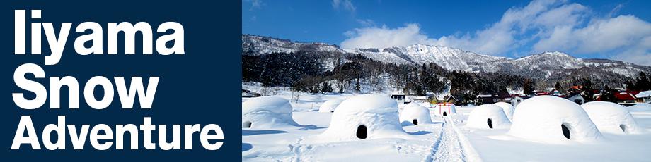 Iiyama Snow Adventure