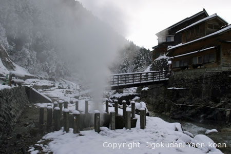 噴泉と後楽館